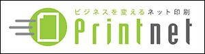 Printnet